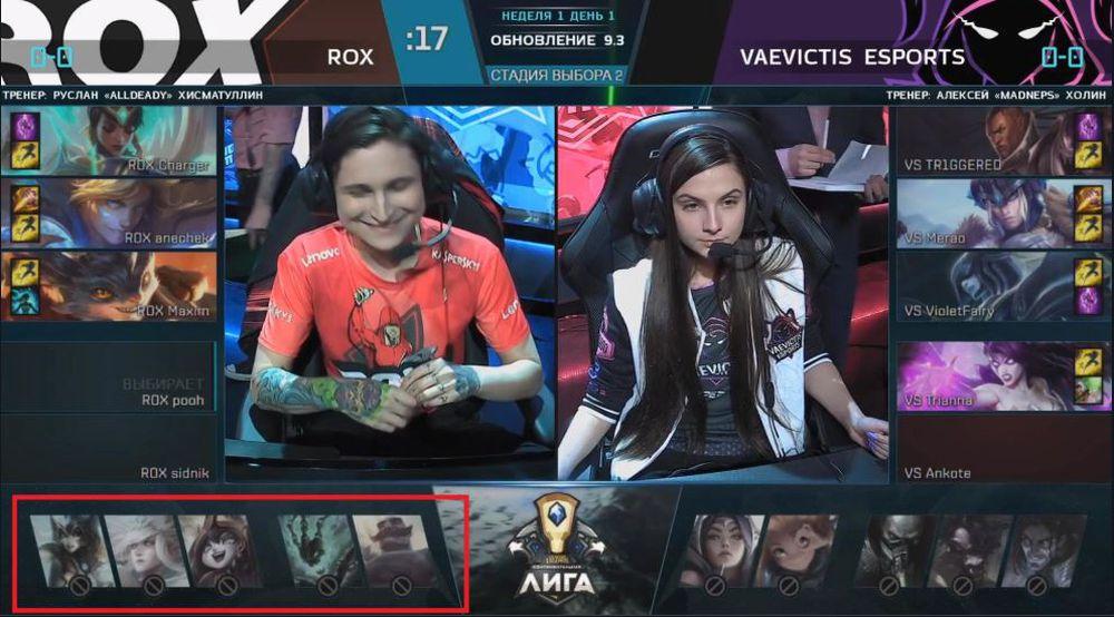 mujeres acoso videojuegos