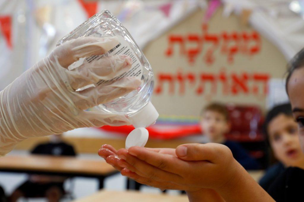 Israel regresa poco a poco a la normalidad. Foto: AFP