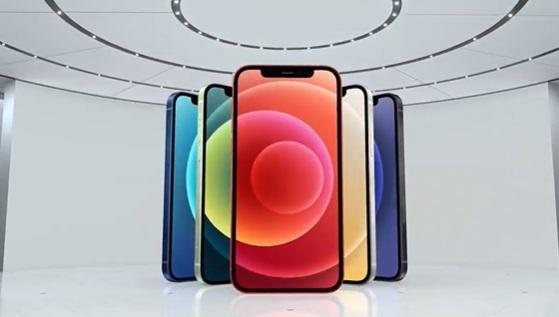 En el Apple Event se presentó el iPhone 12, que podrá conectarse a la red 5G.