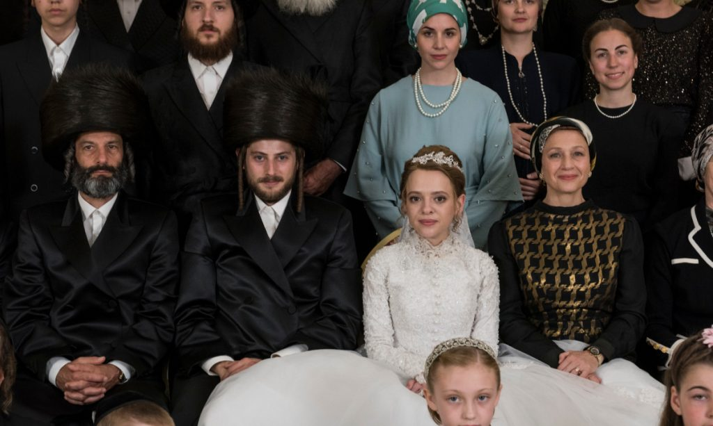 Poco Ortodoxa, serie de Netflix. Foto: Netflix