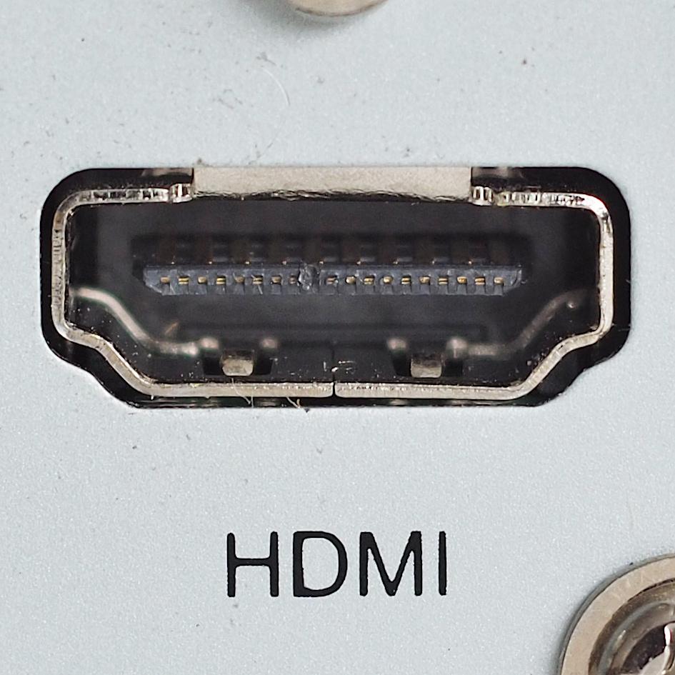 Así se ven los puertos HDMI. Foto: Wikimedia Commons.